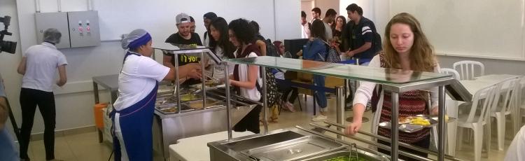 Restaurante Universitário - Glória Provisório