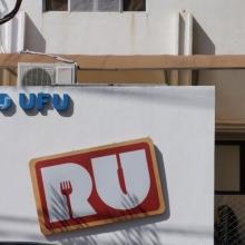 Restaurante Universitário - Umuarama